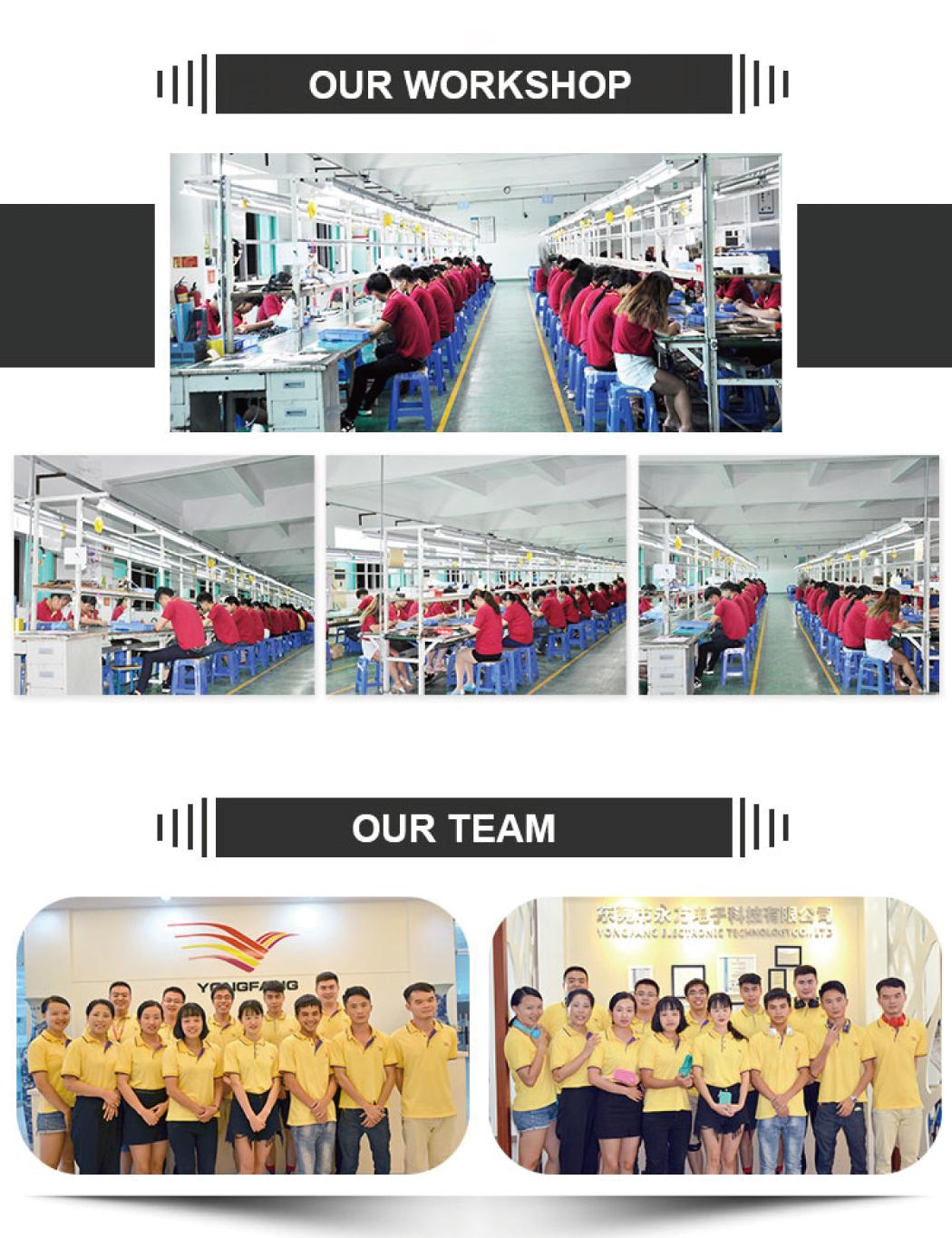 公司详情页-2