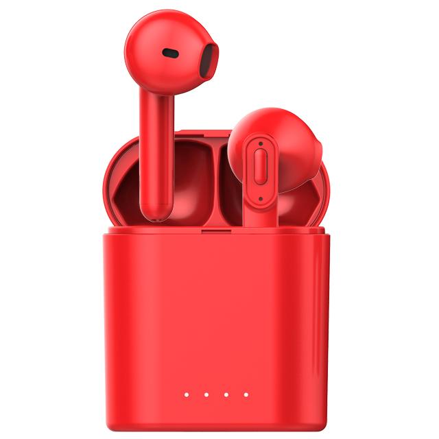 番茄红-2
